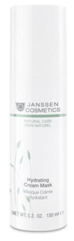 Интенсивно увлажняющая кремовая маска для упругости и эластичности кожи,Hydrating Cream Mask JANSSEN, 150 мл.