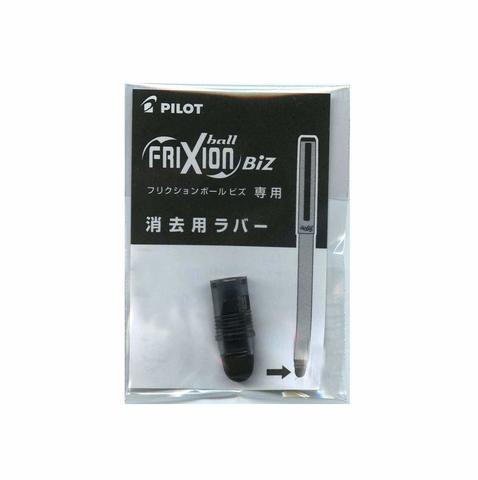 Сменный ластик для Pilot FriXion Point Biz 04