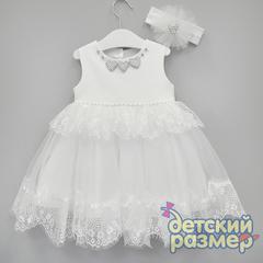 Платье (бусинки, стразы, кружево)
