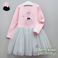 Платье (пайетки, блестки)