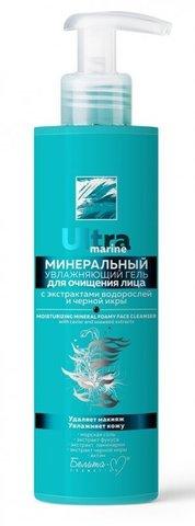 Белита М Ultra marine Минеральный Увлажняющий гель для очищения лица 190г