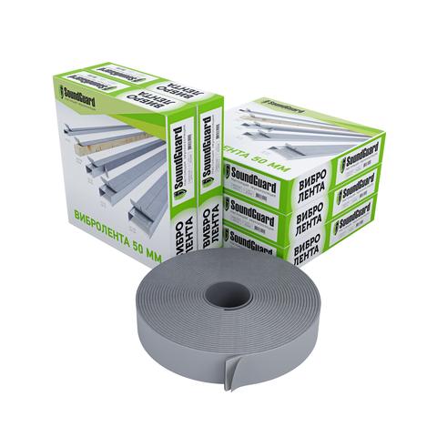 каучуковая демпферная  лента для виброизоляции  металлических  профилей 50мм SoundGuard Band Rubber