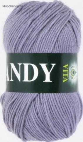 Фото Пряжа Vita: Candy цвет 2509 Светлая пыльная сирень - купить в интернет-магазине