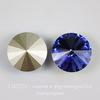 1122 Rivoli Ювелирные стразы Сваровски Sapphire (SS47) 10,54-10,9 мм