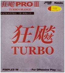 Накладка NITTAKU Hurricane Pro 3 Turbo Orange