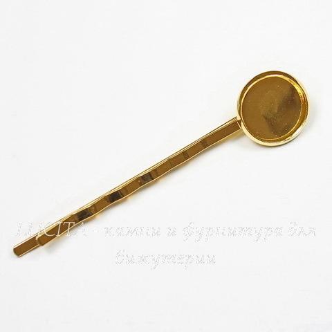 Основа для заколки - невидимки с сеттингом для кабошона 12 мм (цвет - золото), 60 мм