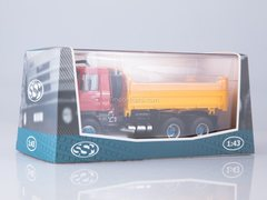 TATRA-815S3 three-way tipper 1:43 Start Scale Models (SSM)