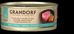 Grandorf влажный корм для кошек филе тунца с мясом лосося 70 г