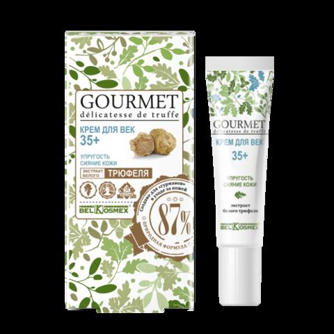 BelKosmex Gourmet Крем для век 35+ упругость сияние кожи экстракт белого трюфеля 15г