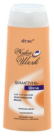 Шампунь–шелк для улучшения эластичности волос