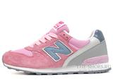 Кроссовки Женские New Balance 996 Light Pink