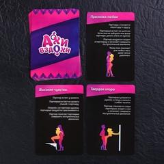 Эротический набор «Ахи-вздохи» (плетка, кубик, фанты)