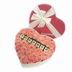 Сердца с цветами и шоколадными буквами
