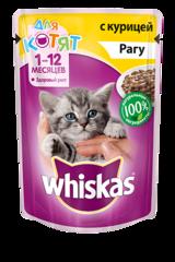 Whiskas для котят рагу с курицей 85 гр