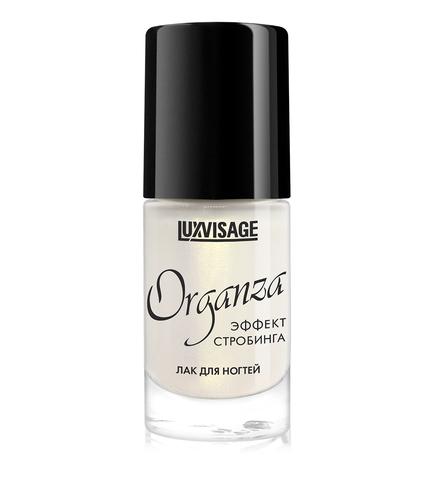 LuxVisage Лак для ногтей Organza тон 102 Солнечное сияние 9г