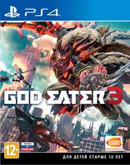 PS4 God Eater 3 (русские субтитры)