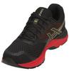 Кроссовки беговые Asics Gel Pulse 10 Black-Red мужские распродажа