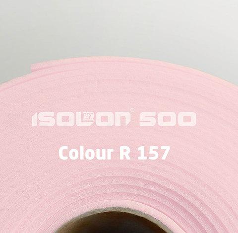 Теплый розовый 2мм