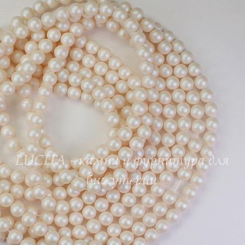 5810 Хрустальный жемчуг Сваровски Crystal Pearlescent White круглый 3 мм, 10 шт