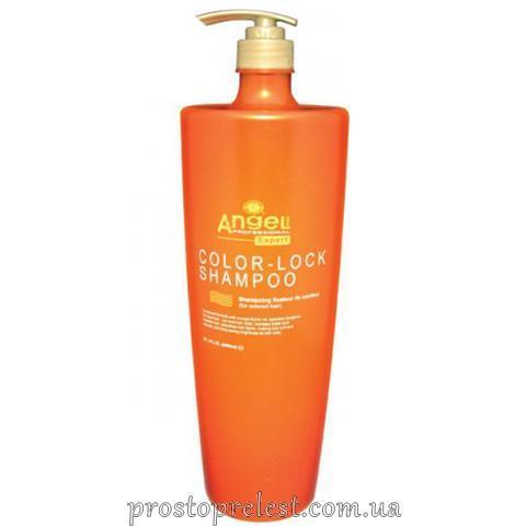 Angel Professional Paris Expert Hair Color-Lock Shampoo - Шампунь для волос
