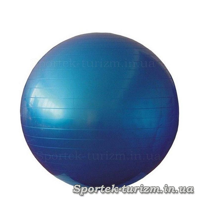 Мяч для гимнастики и фитнеса гладкий диаметром 55 см