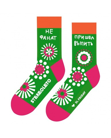 St.Friday Socks Не фанат