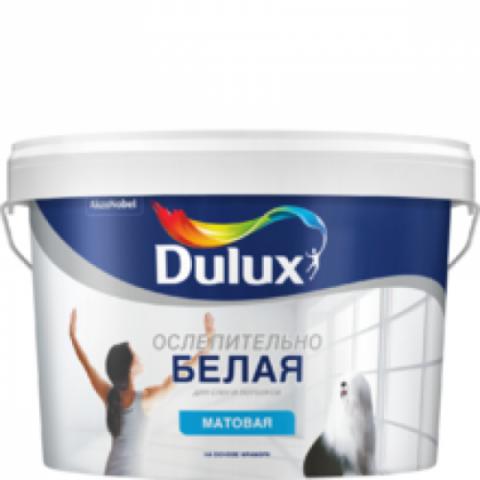Dulux Blindingly White/Дулюкс Блайдинли Уайт Совершенно-белая краска для интерьеров