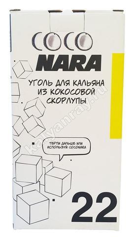 Кокосовый уголь Coconara 1 кг 96 кубиков новый дизайн упаковки
