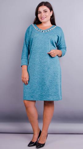 Берта. Стильное платье для пышных женщин. Аквамарин.