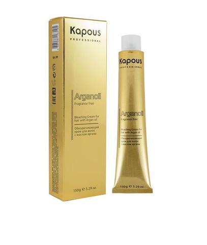 Обесцвечивающий крем с маслом арганы для волос,KAPOUS ARGANOIL, 150 г.