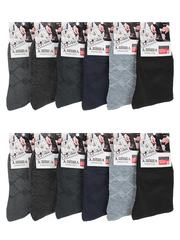 1075 носки мужские 41-47 (12шт), цветные