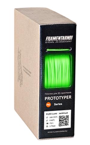 Пластик PRO-FLEX Lumi зелёный, 1.75 мм 750 гр