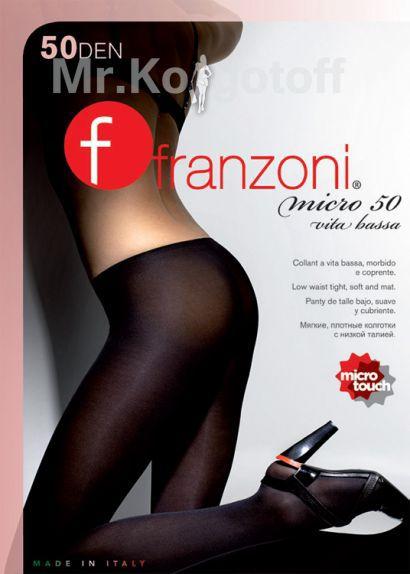 Колготки Franzoni Micro Vita Bassa 50