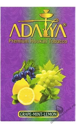 Табак Adalya 50 г Grape-Mint-lemon (Виноград Лимон Мята)