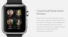 Купить Часы смарт Apple Watch 42мм (черный полимерный) по доступной цене