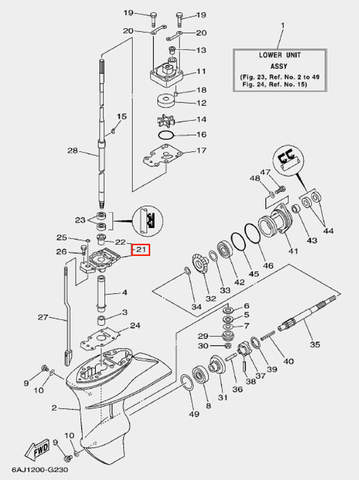 Корпус подшипника для лодочного мотора F20 Sea-PRO (23-21)