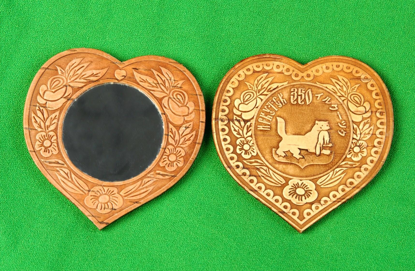 Зеркало сердце Иркутск 350 лет (японский вариант)
