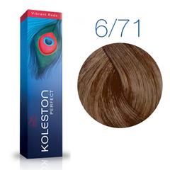 Wella Professional KOLESTON PERFECT 6/71 (Королевский соболь) - Краска для волос