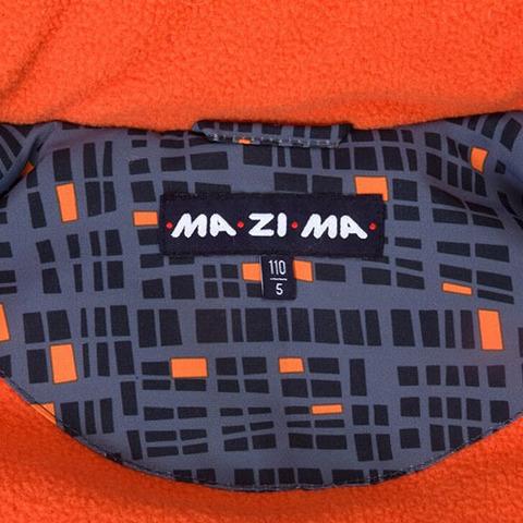 Детский комплект Mazima Оранжевый Юпитер MW27206 Grey