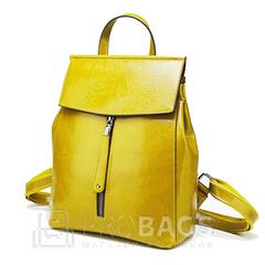 Рюкзак женский JMD Zip 2017 Желтый