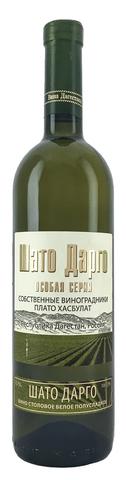 Вино Шато Дарго столовое белое п/сл. 0,75л