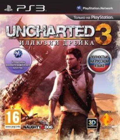 Sony PS3 Uncharted 3: Иллюзии Дрейка (русская версия)