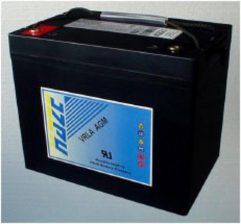 Аккумуляторы HAZE HZB12-80 - фото 1