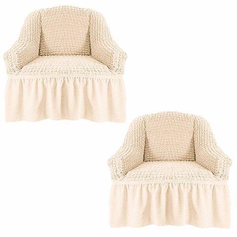 Чехол на два кресла, молочный