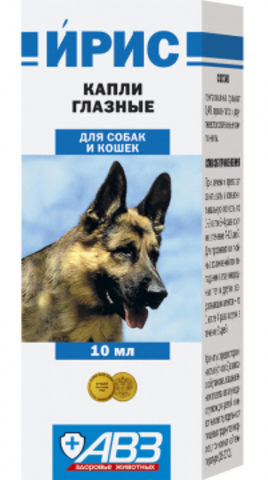 Iris eye drops for dogs and cats 10 ml