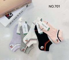 Носки женские (10 пар ) арт.701