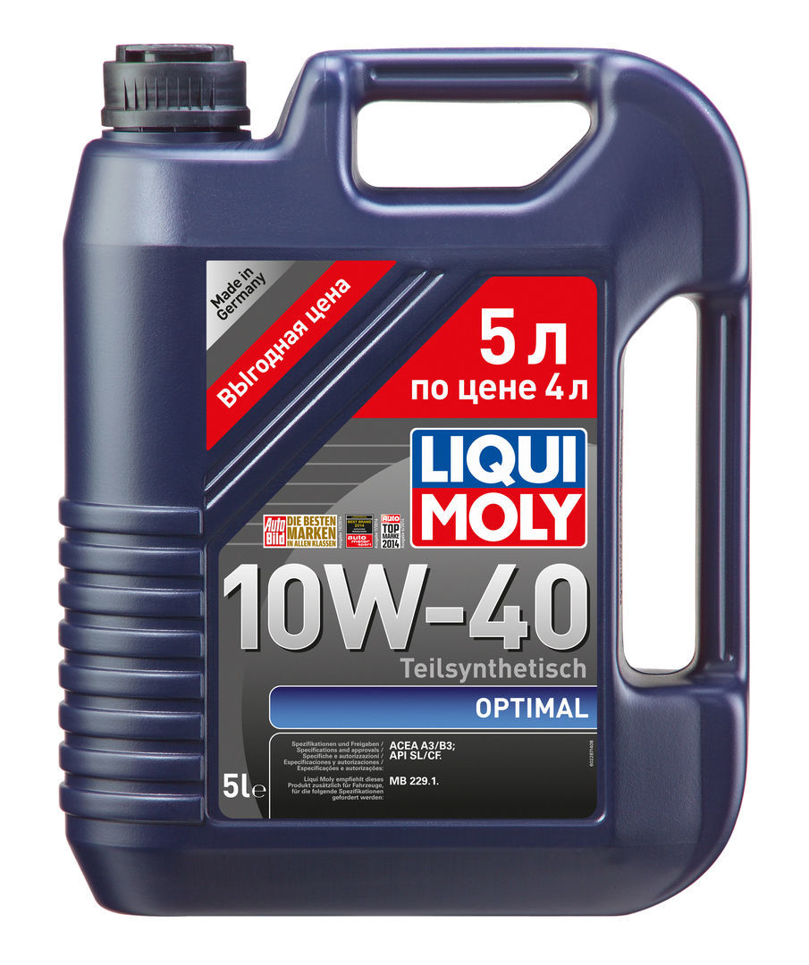 LIQUI MOLY Optimal Synth 10W-40 (п/синт) 5л  / АКЦИЯ !!! 5л по цене 4л
