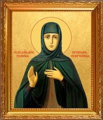 Евдокия (в инокинях Евфросиния) Московская великая княгиня. Икона на холсте.