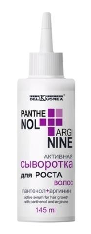 BelKosmex Panthenol + arginine Активная сыворотка для роста волос 145мл
