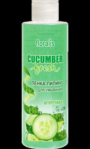 Floralis Cucumber Fresh Пенка-пилинг для умывания Огуречная 200мл